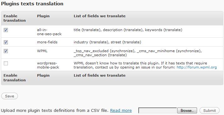 WPML 中的自定义字段翻译控制