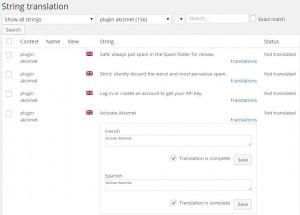 ترجمة النصوص باستخدام وحدة WPML لترجمة النصوص