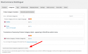 Synchronize Product Categories assignment in content