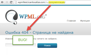 URL resolution bug with WPML 3.1.9