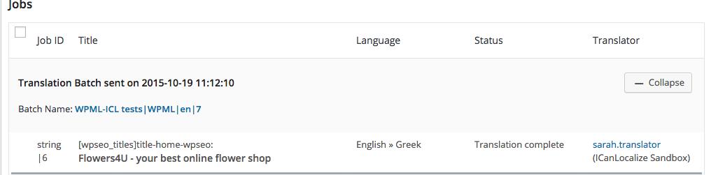 Translation job finished