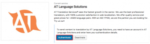 Authenticating AT Language Solutions