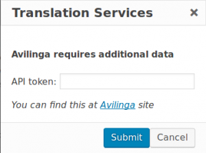Avilinga authentication dialog window